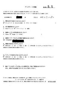 糸田町にて納屋の不用品の回収処分 お客様の声