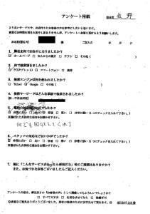 福岡県赤村にて不用品の回収 お客様の声