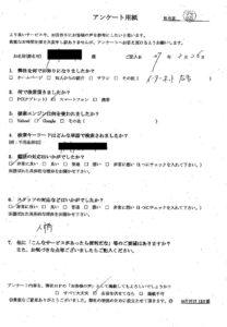 福岡県 大任町にて廃品回収 お客様の声