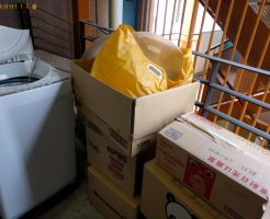 【北九州市小倉南区】洗濯機、照明等の回収・処分ご依頼 お客様の声