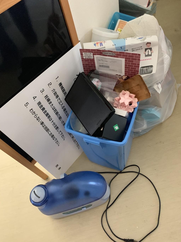 【北九州市八幡西区】軽トラ1台分の不用品回収・処分 お客様の声