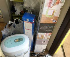 【北九州市門司区】ゴミ袋3袋分や生ごみ処理機など回収 お客様の声