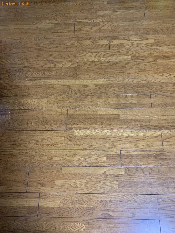 【北九州市八幡西区】ソファ・マットの回収・処分ご依頼 お客様の声