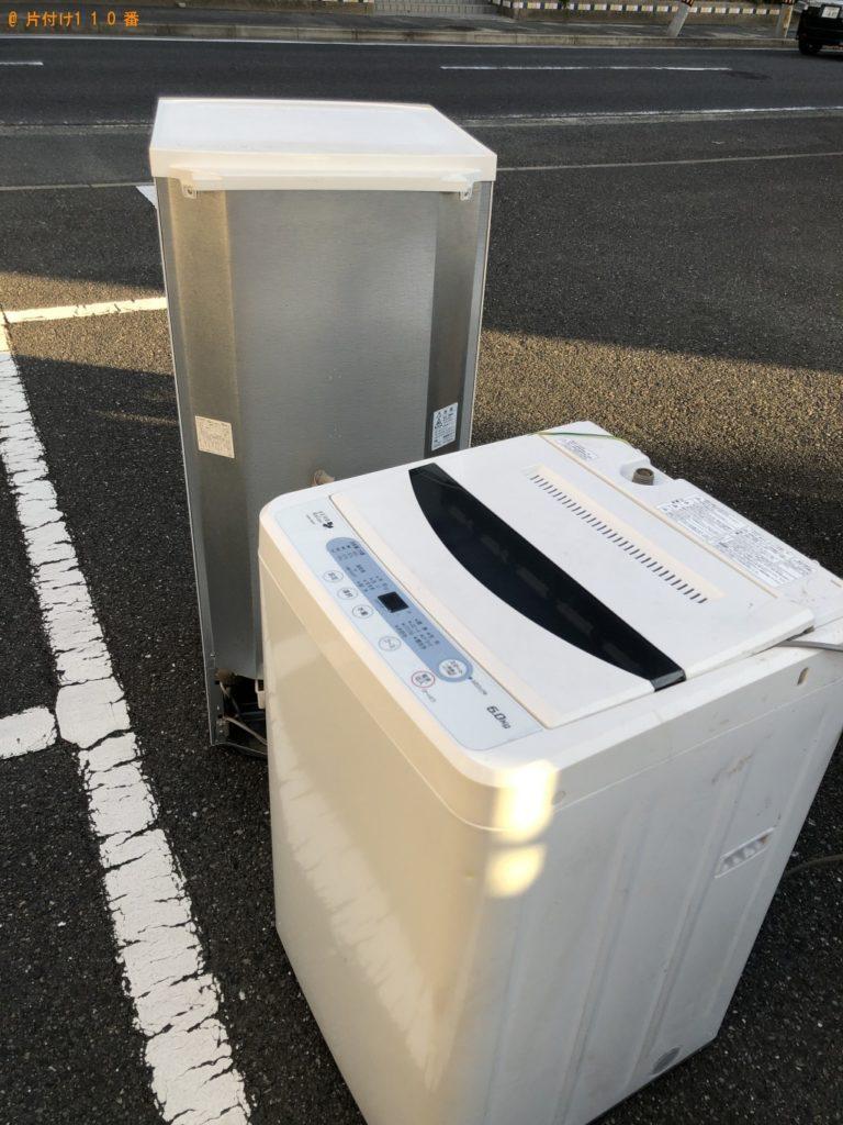 【北九州市戸畑区】洗濯機・冷蔵庫の回収・処分ご依頼 お客様の声