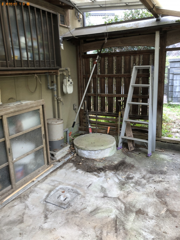 【北九州市八幡東区】冷蔵庫、掃除機、発泡スチロール等の回収・処分