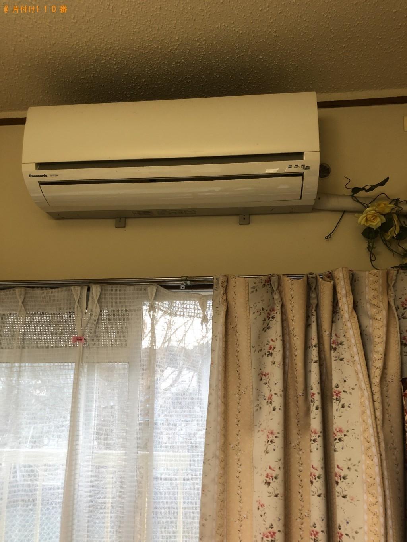 【北九州市八幡西区】エアコンの取り外し・処分ご依頼 お客様の声