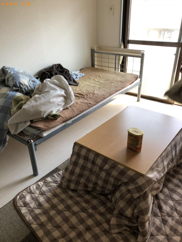 【北九州市戸畑区】こたつ、シングルベッド、座椅子等の回収・処分