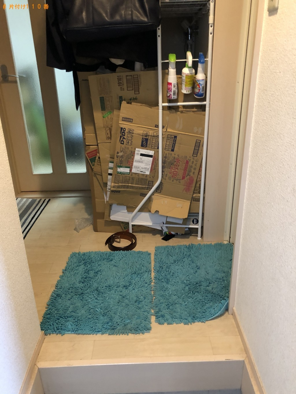 【北九州市小倉北区】洗濯機の回収・処分ご依頼 お客様の声