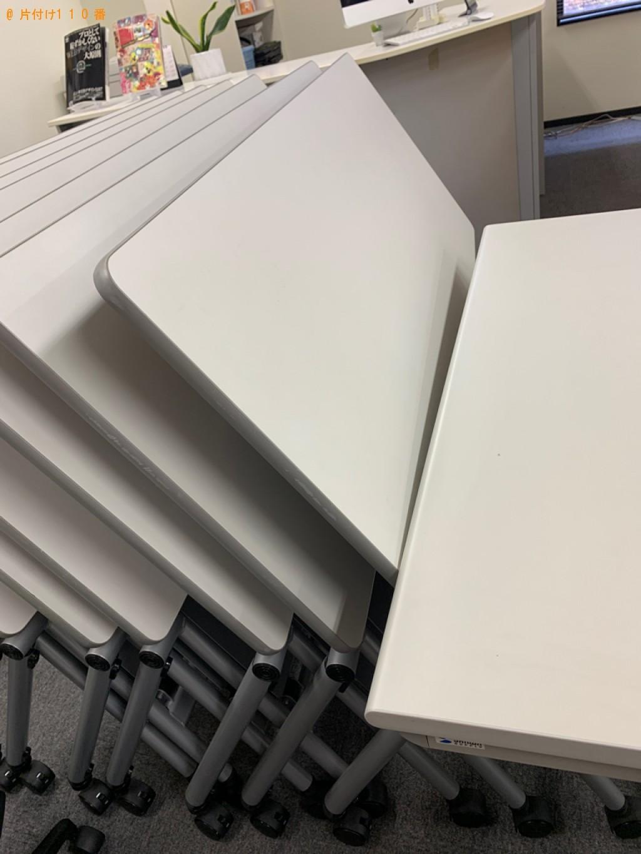 【北九州市小倉北区】業務用机、折り畳みテーブル、椅子等の回収