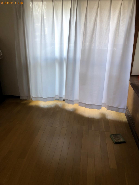 【北九州市小倉南区】シングルベッド、ベッドマットレスの回収・処分