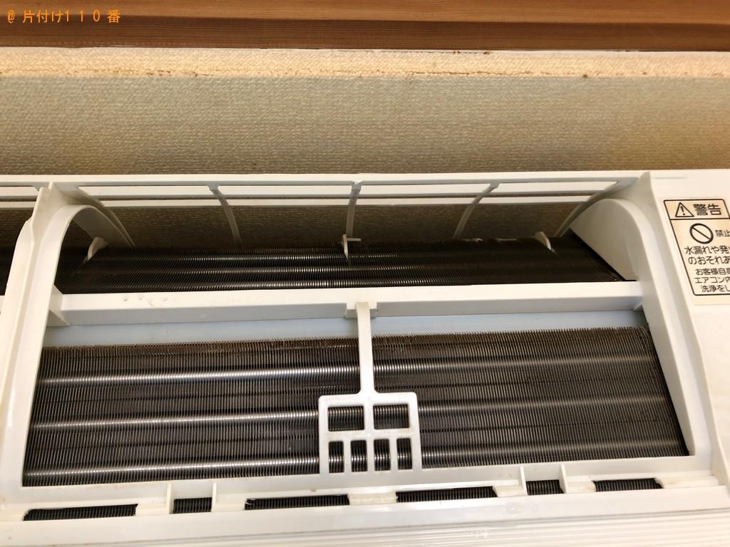 【北九州市八幡西区】エアコンクリーニングのご依頼 お客様の声