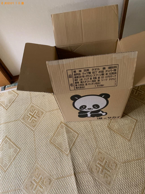 【北九州市八幡西区】ガラステーブル、仏壇、仏具の回収・処分