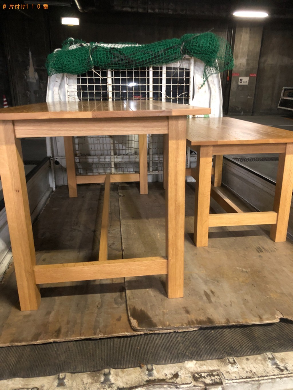 【北九州市小倉北区】テーブル、ベンチの回収・処分ご依頼