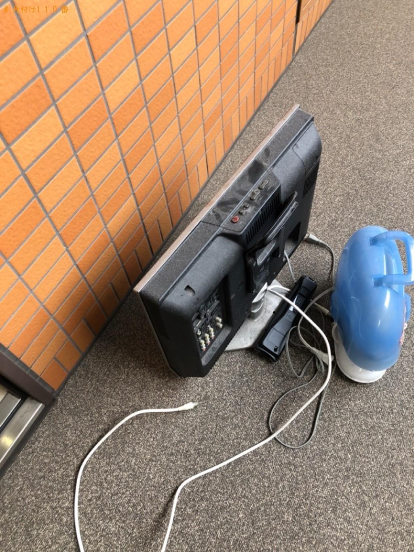 【北九州市小倉北区】テレビ、アイロンの回収・処分ご依頼