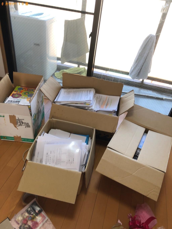 【北九州市八幡西区】衣類、本、書類等の回収・処分ご依頼