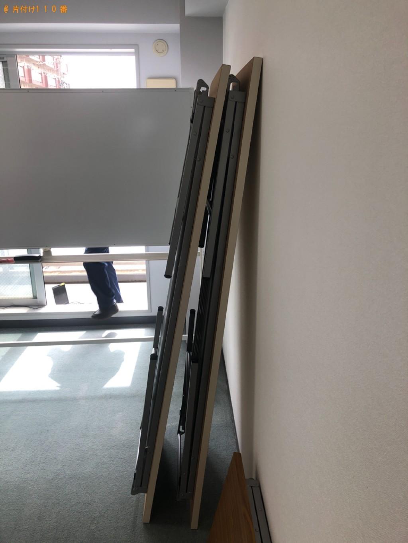 【北九州市門司区】パーテーション、テーブルの回収・処分ご依頼