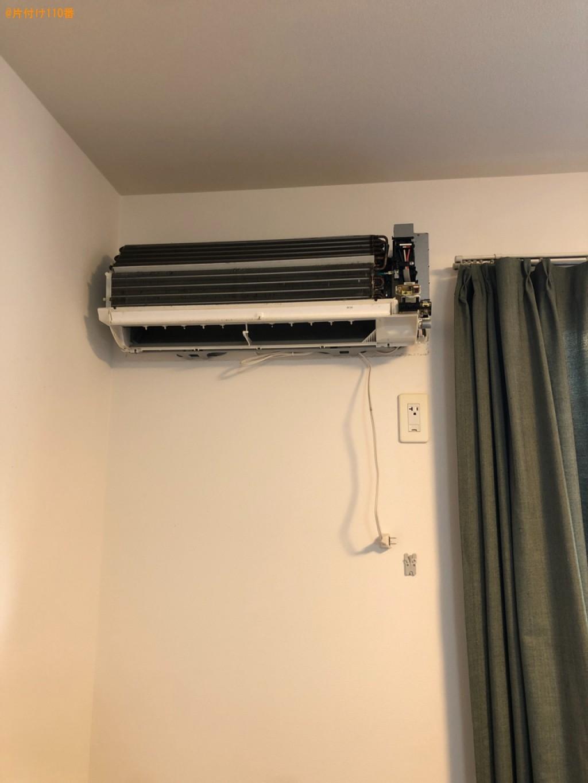 【北九州市八幡西区】エアコンクリーニングご依頼 お客様の声