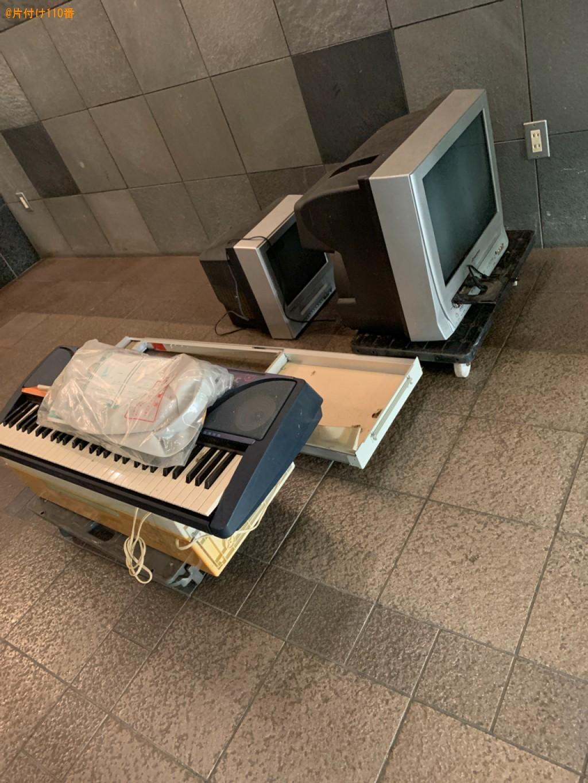 【北九州市小倉南区】テレビ、エアコン、キーボードの回収・処分