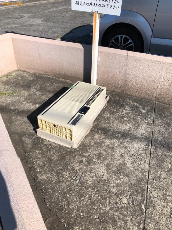【北九州市八幡西区】家庭用エアコンの回収・処分ご依頼 お客様の声