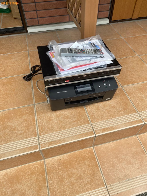 【北九州市八幡西区】スタンドミラー、テレビ台、布団等の回収・処分